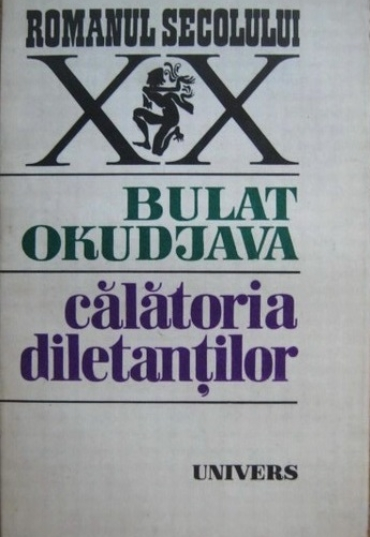 Bulat-okudjava-calatoria-diletantilor_15833