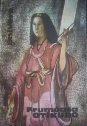 Frumoasa Otikubo