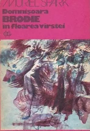 Muriel Spark 1