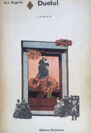 image_2020-12-13_192414