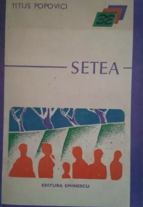 Popovici - Setea